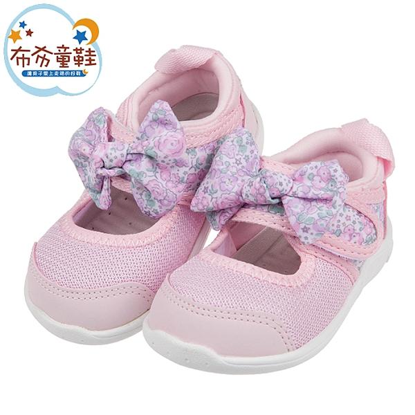 《布布童鞋》日本IFME粉色和風花繪蝴蝶結寶寶機能水涼鞋(12~15公分) [ P1H501G ]