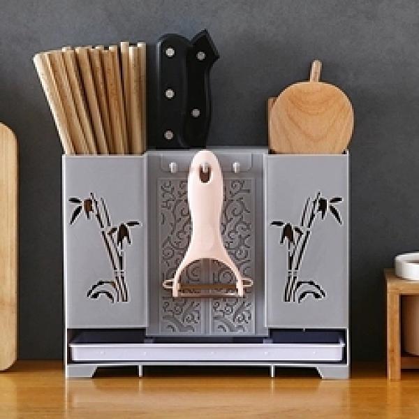 筷籠多功能家用壁掛式筷子收納盒刀架筷子籠廚房勺子筷子盒瀝水筷子筒【快速出貨】