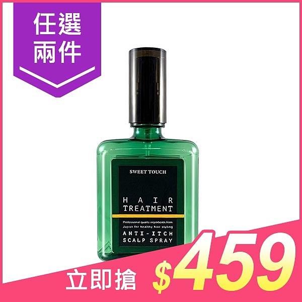 【任2件$459】直覺 sweet touch茶樹潔淨頭皮止癢液(120ml)【小三美日】