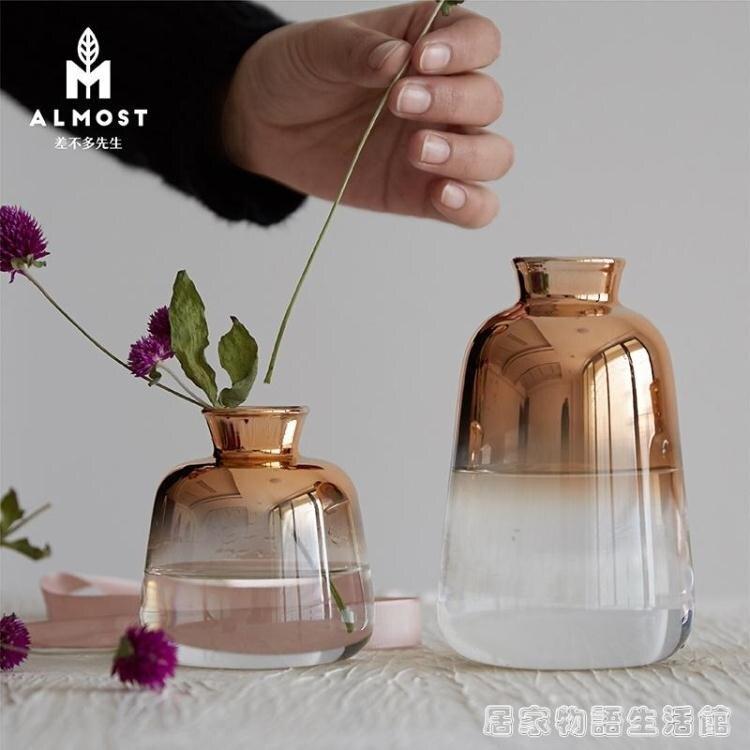 北歐簡約玻璃小花瓶香薰瓶燈工創意干花花瓶水培花器