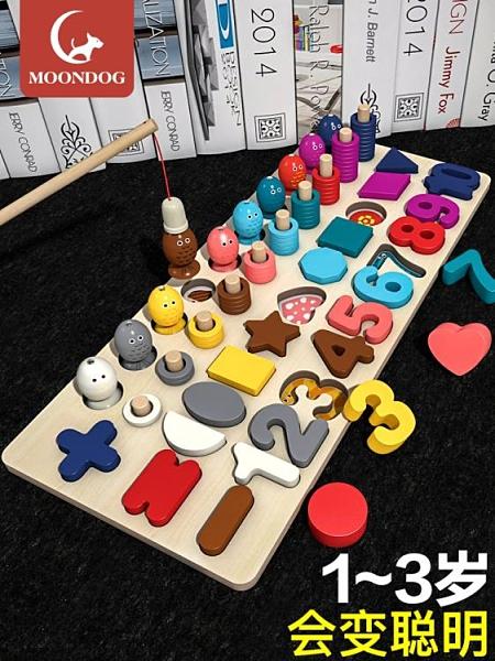 益智玩具 幼兒童玩具數字拼圖積木早教益智力開發動腦1-2歲半3男孩女孩寶寶 夢藝家