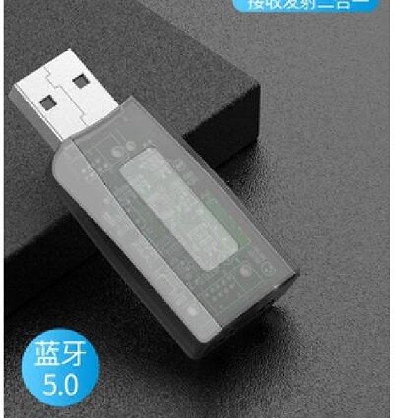 usb藍芽接收器發射二合一音頻5.0無損音質臺式電腦筆記本車載專用 3C優購