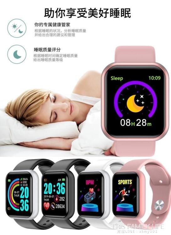 智慧手錶藍芽手環新款運動ip67防水時鐘微信計步遠程拍照定位防丟