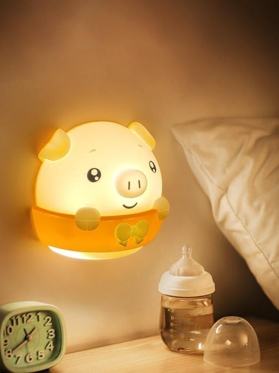 遙控led小夜燈臥室床頭睡眠嬰兒喂奶護眼夜光節能插電式臺燈小燈1 艾琴海小屋