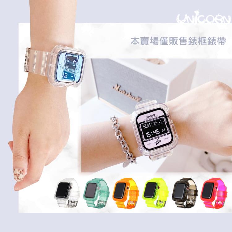 -六色-Apple Watch 透明果凍色錶框錶帶 透明錶帶 Series 1/2/3/4/5/6/SE代專用 38/40/42/44mm  iWatch替換錶帶【AS1091014】Unicorn