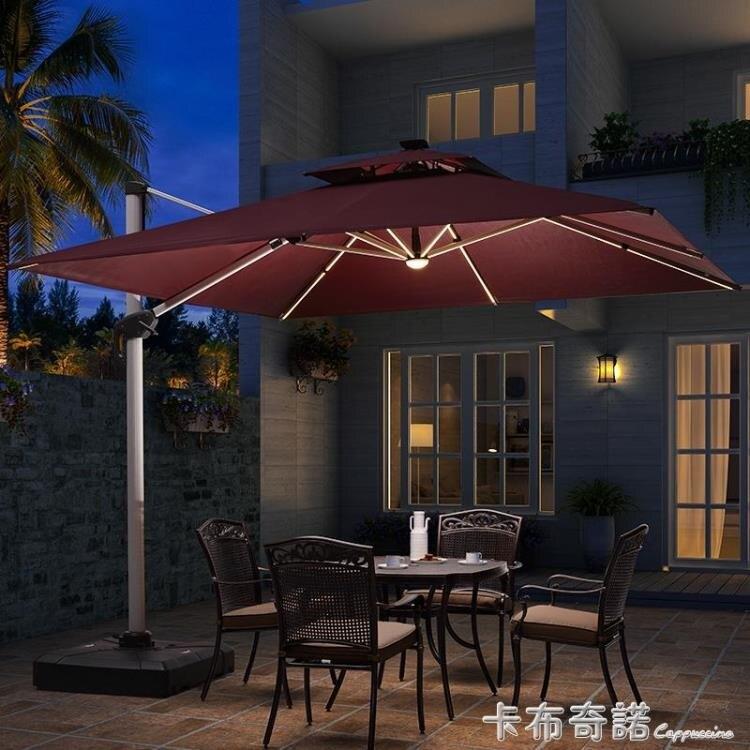 紫葉花園遮陽傘陽台傘戶外庭院傘太陽能LED帶燈太陽傘羅馬傘擺攤