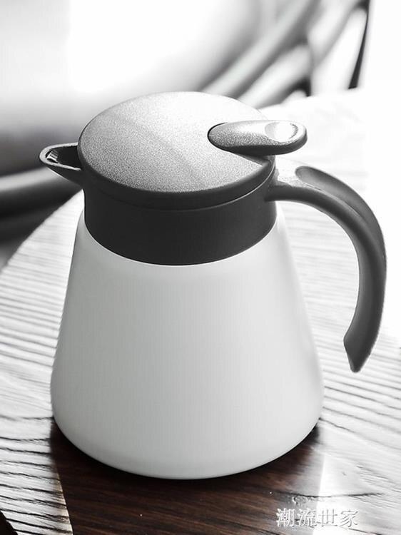 迷你保溫壺家用小號暖壺小型北歐熱水壺開水辦公室水壺咖啡熱水瓶