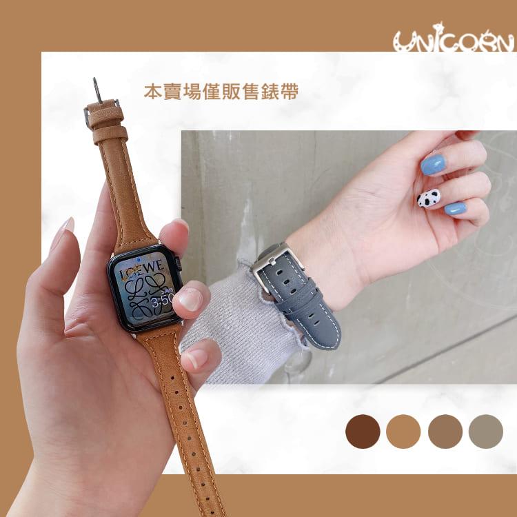 -四色-Apple Watch 大地色系皮革小蠻腰錶帶 真皮錶帶 Series 1~6/SE代專用 iWatch 替換錶帶【WB1100101】Unicorn