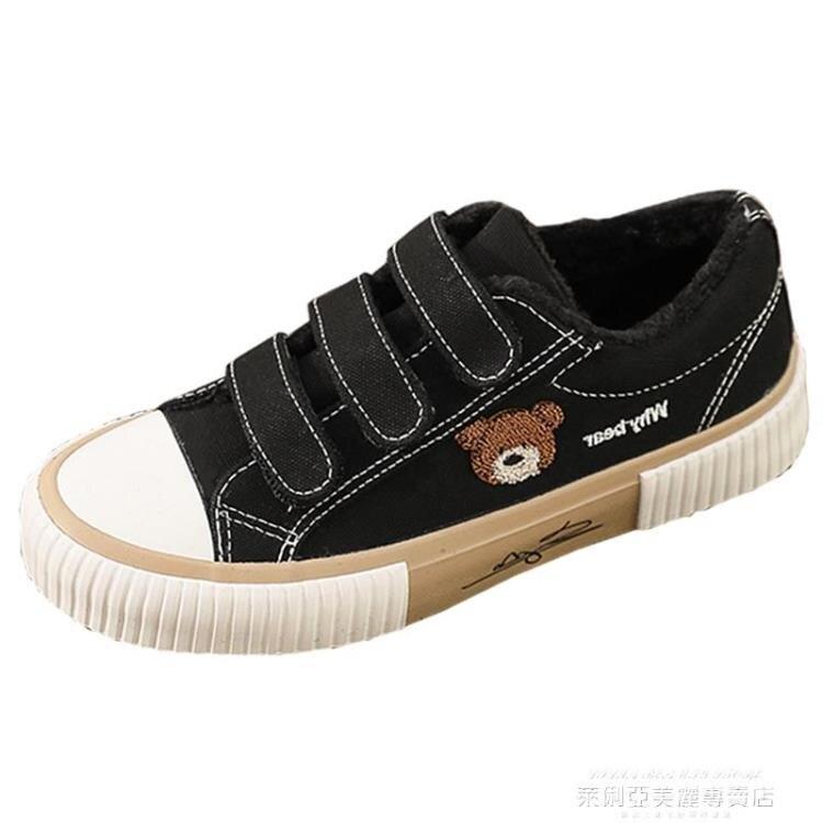 *成本價直銷*帆布鞋 魔術貼棉鞋女新款冬季帆布鞋百搭黑色學生一腳蹬板鞋韓版