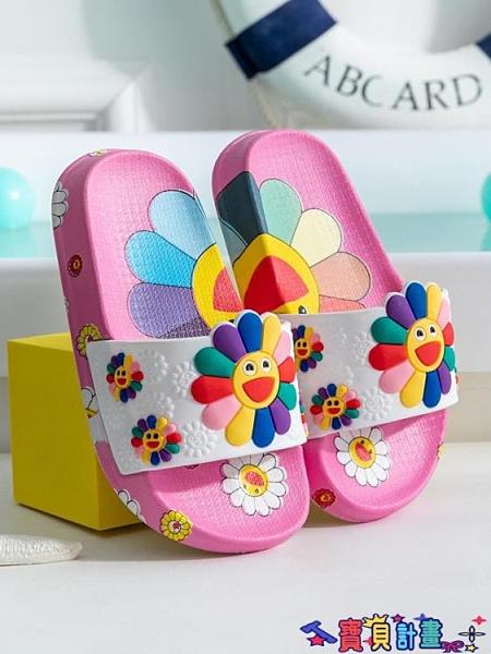 兒童拖鞋 女童拖鞋夏防滑軟底可愛公主居家用浴室內洗澡小孩寶寶兒童涼拖鞋 寶貝計畫