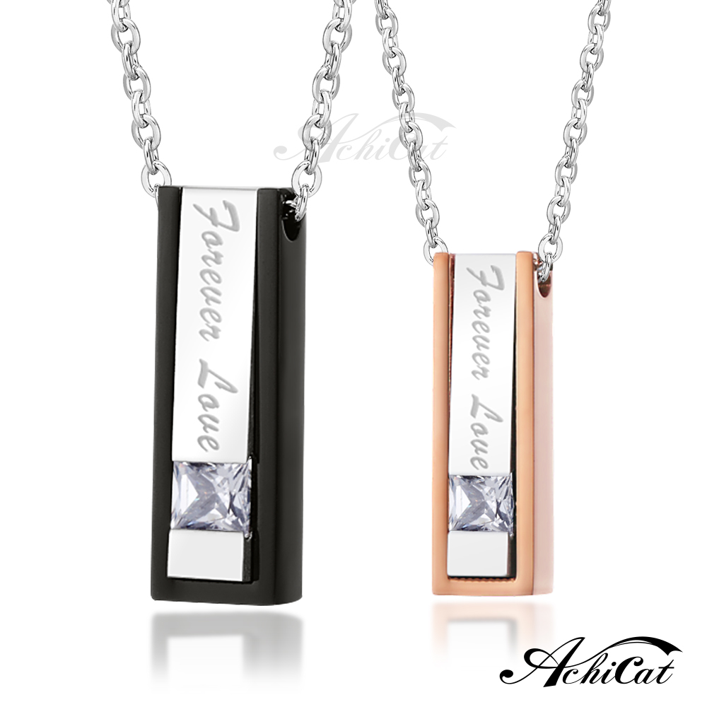 AchiCat 情侶項鍊 白鋼項鍊 大聲說愛 對鍊 單個價格 送刻字 情人節禮物 C843