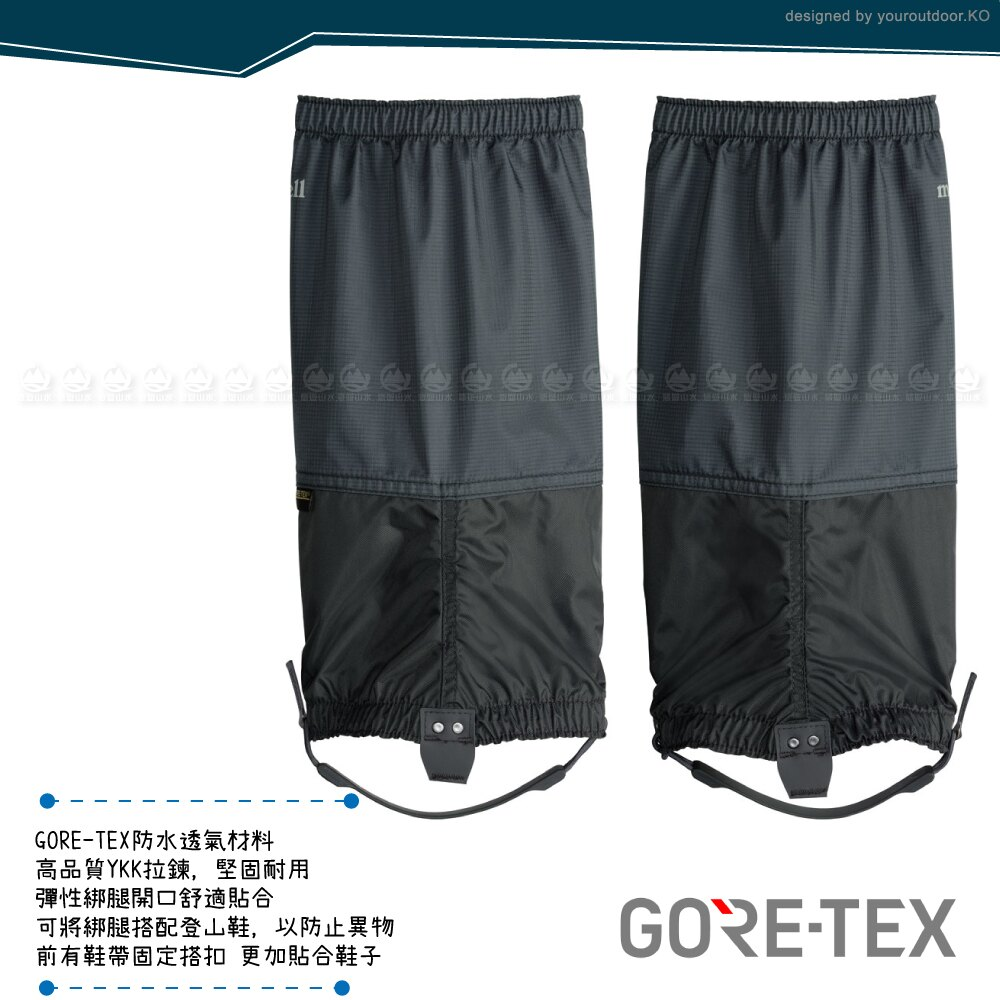 【Mont-Bell 日本 GORE-TEX Light Spats Long 綁腿《灰》】1129429/防水/腿套/戶外