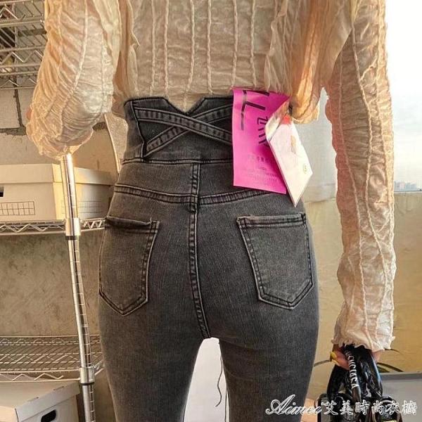 超高腰牛仔褲女2021春夏新款修身顯瘦百搭顯高彈力緊身鉛筆小腳褲 快速出貨
