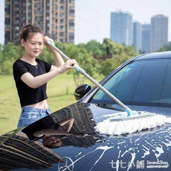 洗車拖把專用擦車工具非純棉刷車刷子軟毛加長柄伸縮式不傷汽車用