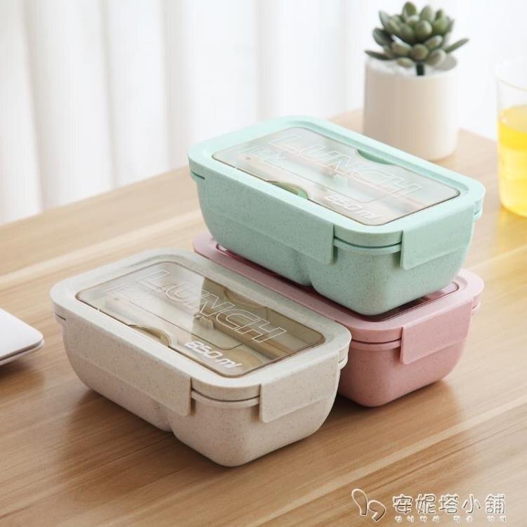 夯貨折扣! 小麥秸稈日式便攜飯盒女便當盒學生微波爐加熱餐盒上班族成人午餐 安妮塔小铺