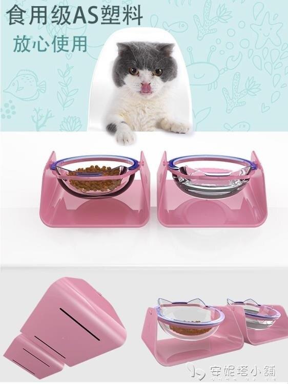 夯貨折扣! 貓碗保護頸椎防打翻雙碗貓食盆塑料食盆貓咪大容量寵物喝水貓糧碗 安妮塔小铺