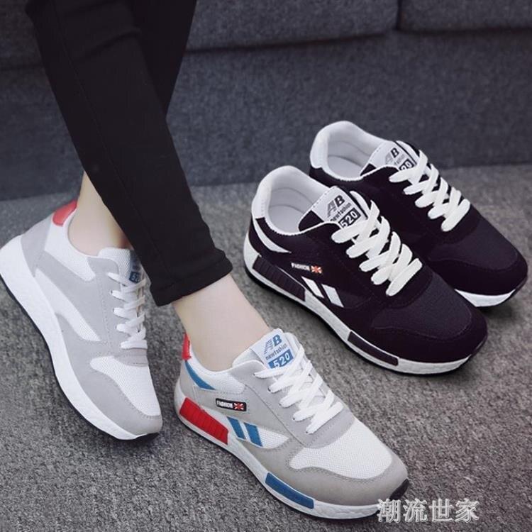 2020夏季新款學生跑步運動鞋ins超火的鞋子韓版百搭休閒老爹女鞋