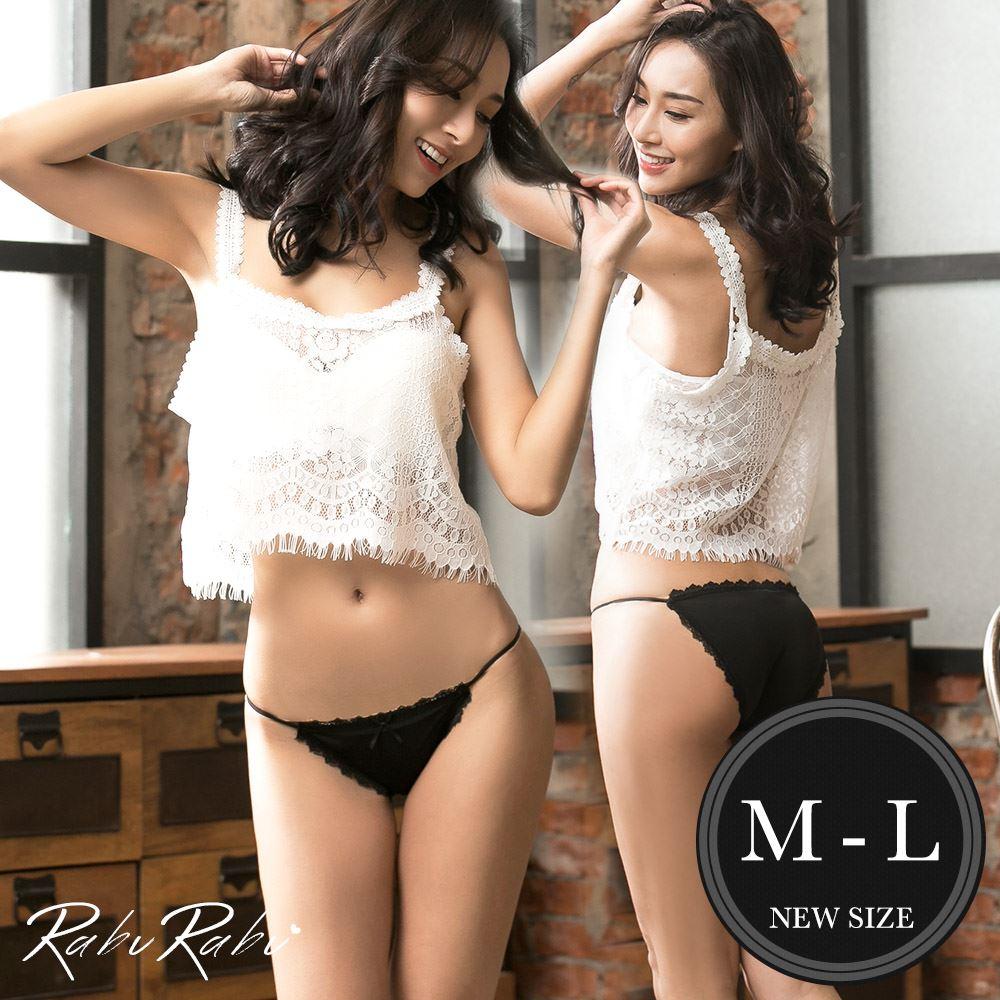 內褲 RABURABU 濃情香檳 蕾絲細帶棉質小褲 (黑)【P027】