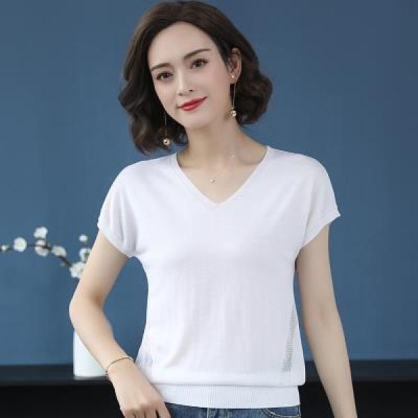 上衣 針織衫簡約百搭韓版 短袖t恤女裝春夏薄款雞心領冰絲針織短款上衣T19紅粉佳人