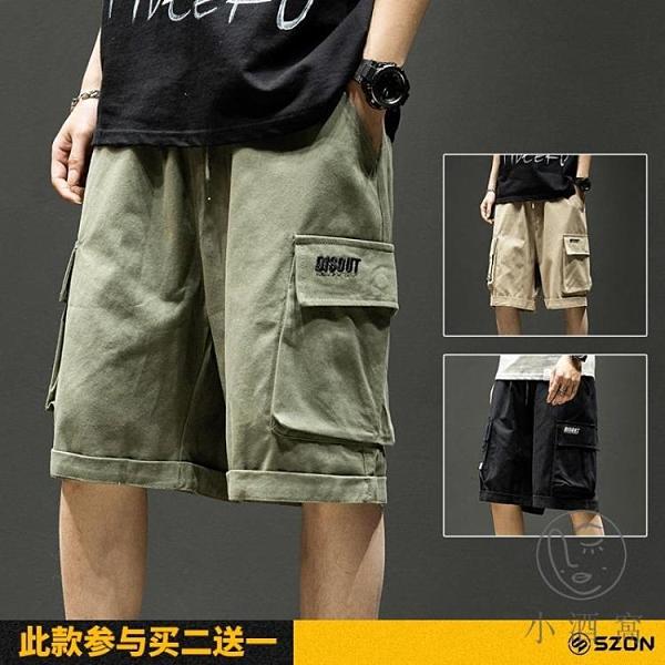 工裝褲短褲男夏日系大口袋寬鬆休閒直筒五分褲【小酒窩】