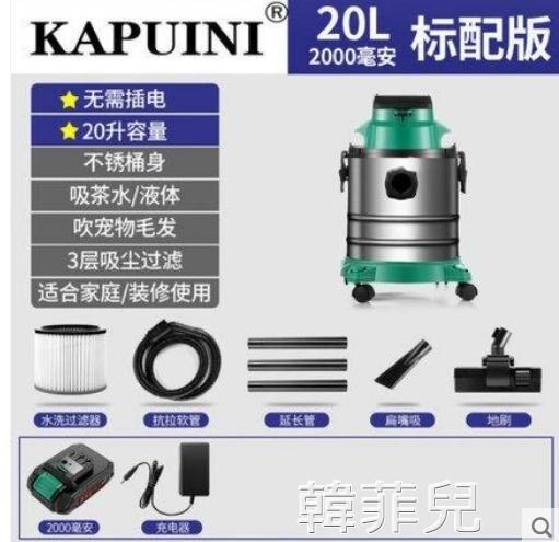 商用吸塵器 商用大功率工業吸塵器大型工廠車間酒店桶式吸水機充電式無線繩 MKS