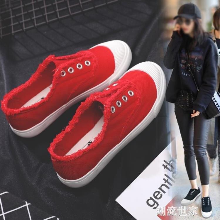 2020新款紅色帆布鞋女韓版ulzzang板鞋百搭一腳蹬懶人鞋平底女鞋