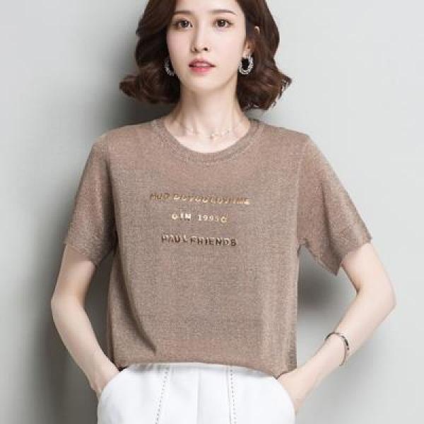 上衣 針織衫簡約百搭韓版針織衫輕奢高檔氣質女神大牌短袖T恤衫A338T19紅粉佳人