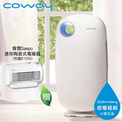 【防疫大作戰!現折$500+送電暖器】Coway 小白 AP-1009CH 加護抗敏型空氣清淨機 PM0.3機種 (10-14坪) 殺流感病毒 加贈聲寶Sampo迷你陶瓷式電暖器HX-FB06P(市價