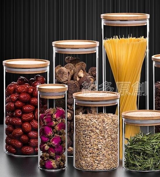 夯貨折扣! 茶葉罐密封罐玻璃瓶子透明小茶葉罐子帶蓋家用廚房食品雜糧收納盒儲物罐