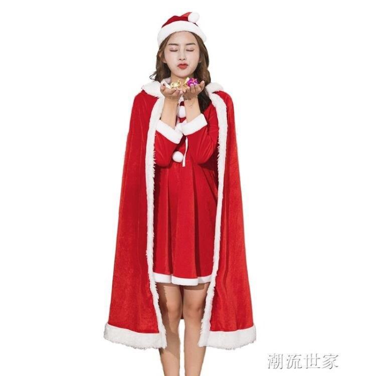 聖誕節萬聖節披風連帽斗篷男女通用紅色長袍大人兒童舞臺演出衣服