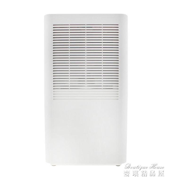 除濕機 家用除濕機別墅車庫地下室智慧除濕器 商用負離子凈化抽濕機 麥琪精品屋1 艾琴海小屋
