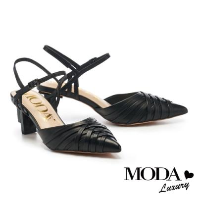 高跟鞋 MODA Luxury  優雅小時髦自然風編織尖頭高跟鞋-黑