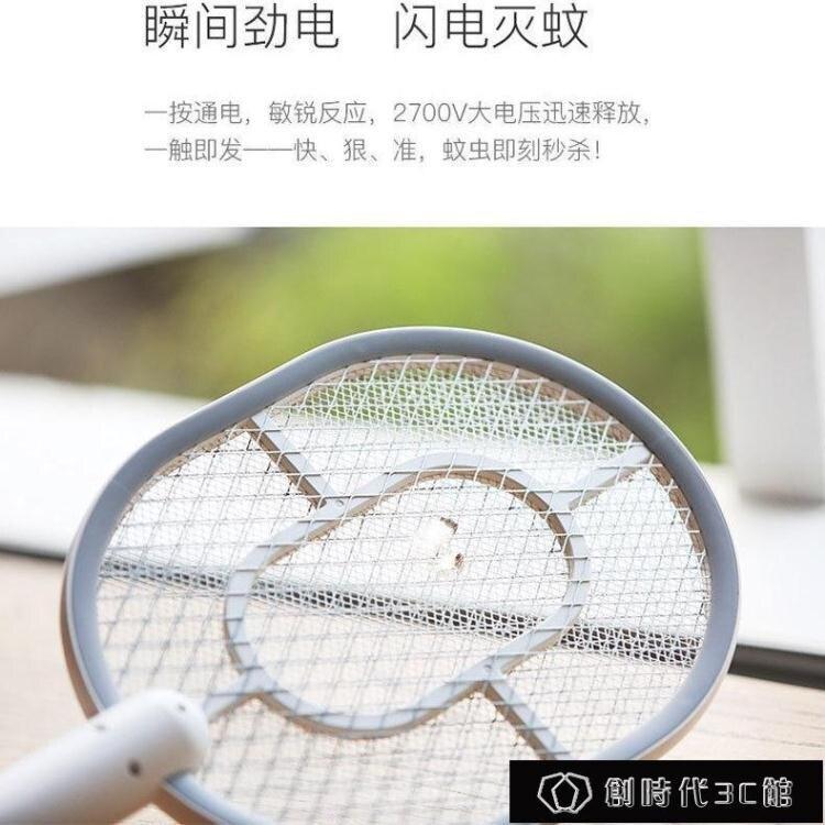 現貨快出 USB電蚊拍 電蚊拍充電式家用強力鋰電池USB充電滅蚊拍電蚊子拍蚊蟲器