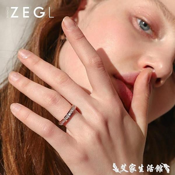 戒指 ZENGLIU滿天星食指戒指女小眾設計ins冷淡風指環時尚個性情侶飾品 艾家