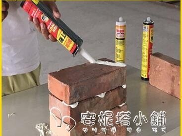 夯貨折扣! 免釘膠強力快干液體釘環保廚衛防水防霉透明密封結構膠玻璃膠 安妮塔小铺