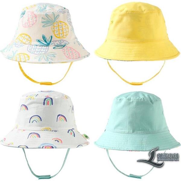 嬰兒帽子兒童漁夫帽韓版雙面戴寶寶帽子防曬遮陽帽【邻家小鎮】