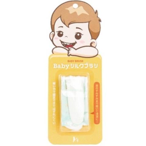 日本 西村媽媽 KS Baby Brush 蠶絲指套牙刷