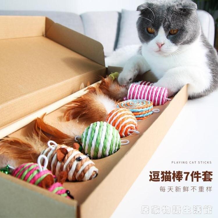 套裝逗貓棒羽毛鈴鐺仙女貓咪最愛耐咬替換頭流蘇套裝逗貓玩具組合