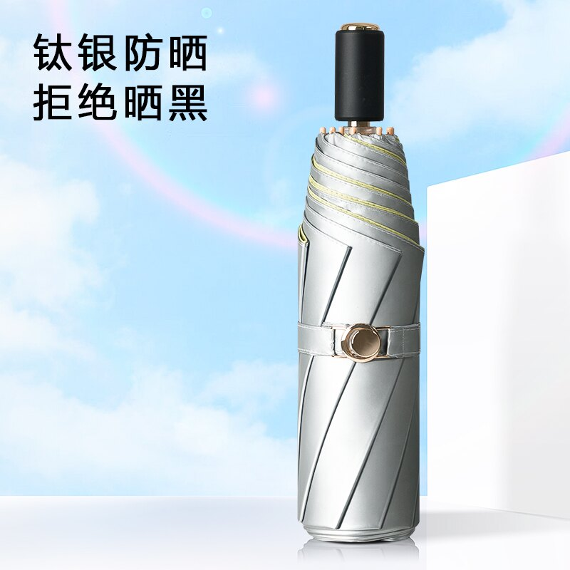 遮陽傘  防曬傘超強防紫外線雙層UPF50鈦銀遮陽傘太陽傘加倍黑膠雨傘女