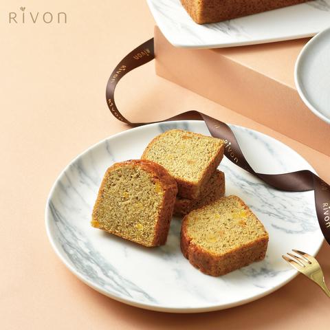 【Rivon禮坊】法式磅蛋糕9入禮盒-蜜漬橙香紅茶