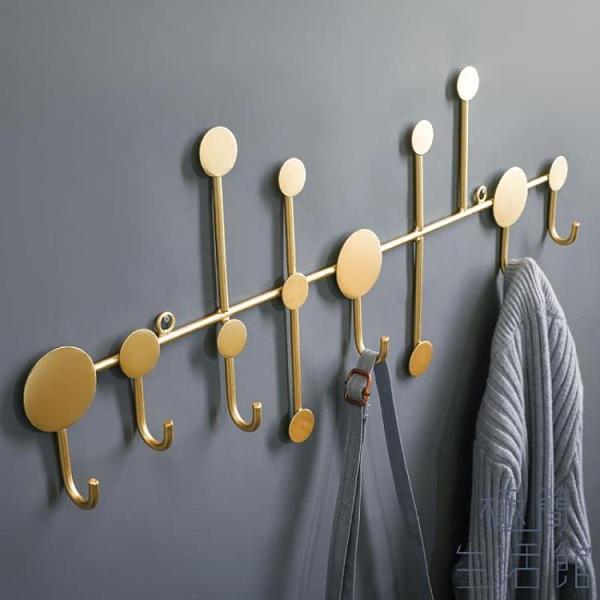 北歐掛鉤鑰匙架收納玄關壁掛免打孔裝飾【極簡生活】