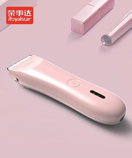 嬰兒理髮器超靜音剃頭髮充電推剪自己幼兒童剃髮推子寶寶家用神器 【99免運】