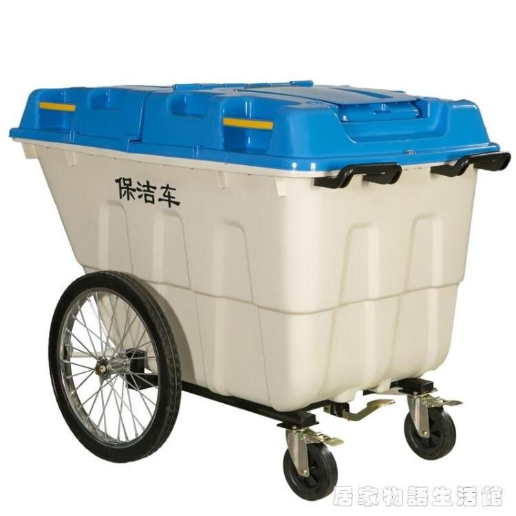 400升保潔清運車市政物業環衛手推車環衛垃圾車大號戶外垃圾桶