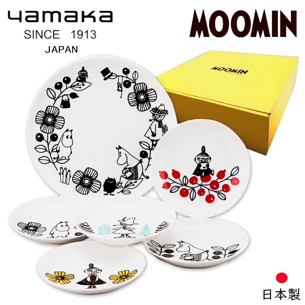 日本山加yamakamoomin嚕嚕米彩繪陶瓷淺盤禮盒6入組 (mm1400-52)