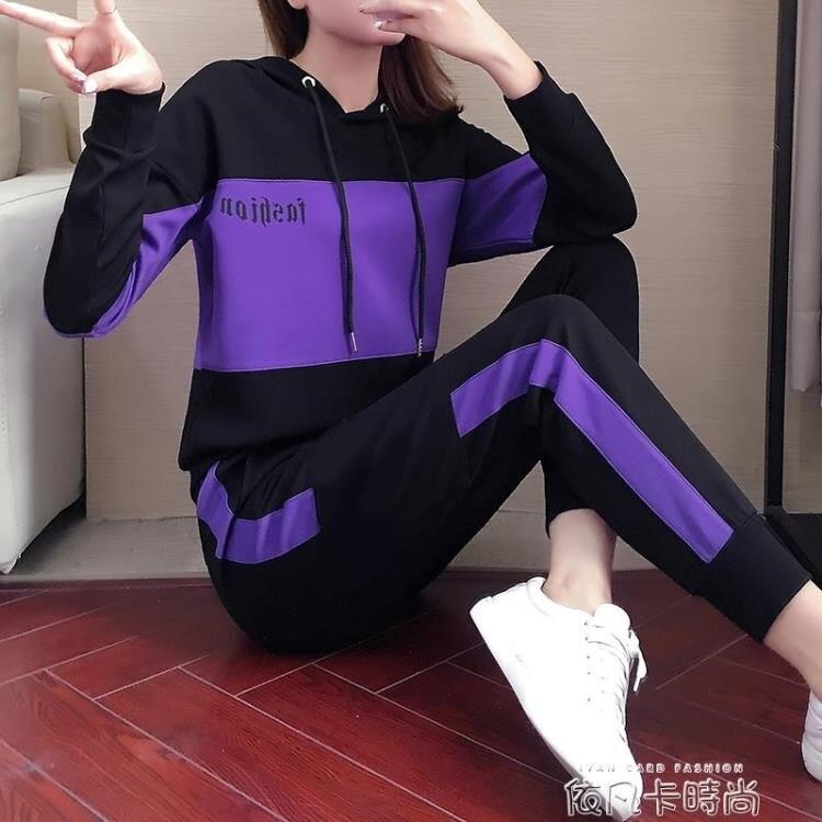 2020年早春裝新款休閒時尚運動服洋氣職業初春季套裝女網紅兩件套