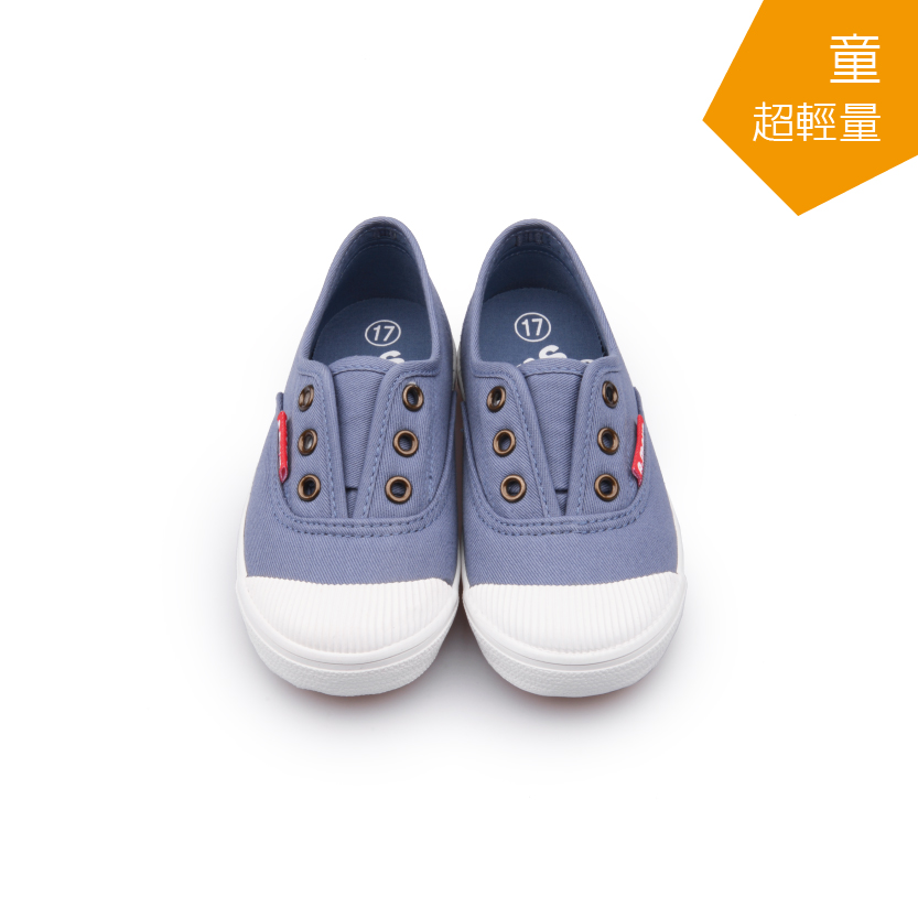 【A.MOUR 經典手工鞋】輕履系列 - 冰藍 (3732)