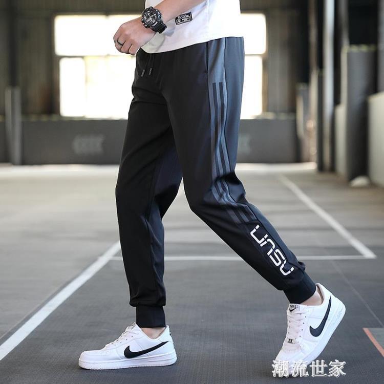 2020新款夏季黑色褲子男休閒褲薄款百搭學生寬鬆九分束腳運動褲男