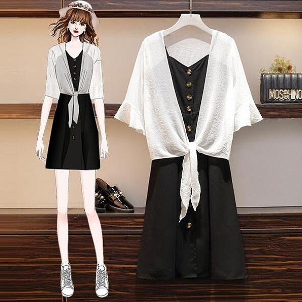 套裝小外套內搭裙中大尺碼L-4XL大碼女裝遮肚洋氣減齡開衫兩件套連身裙4F119-8518.皇潮天下