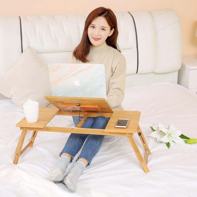 電腦桌 床上小桌子床上桌可折疊放床上用大學生宿舍女學生筆記本電腦多功能桌 MKS