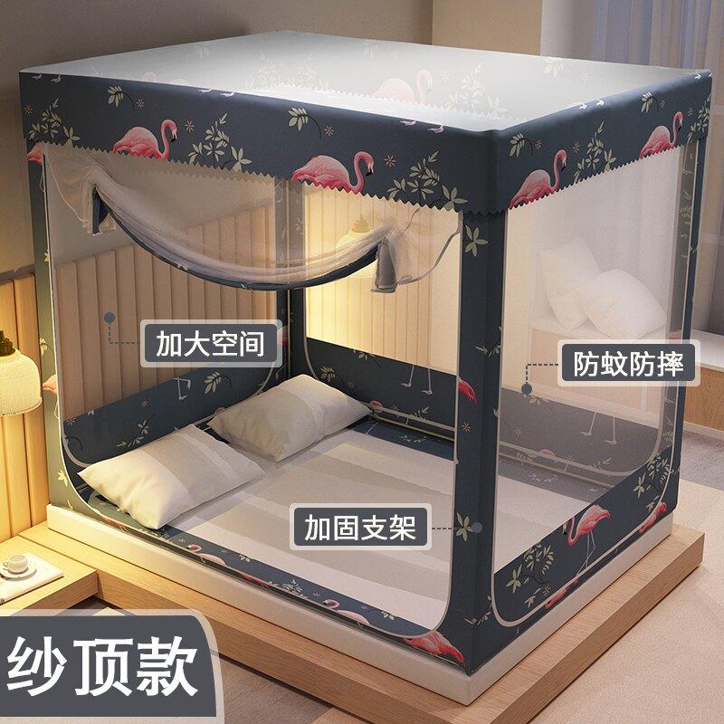 蚊帳 蒙古包蚊帳家用支架固定防摔加密加厚遮光2021年新款方便拆洗防塵
